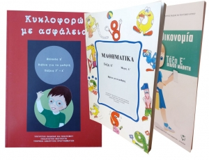 Educational Book Printing by Omnimedia