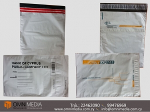 High Quality Security Envelopes by Omnimedia